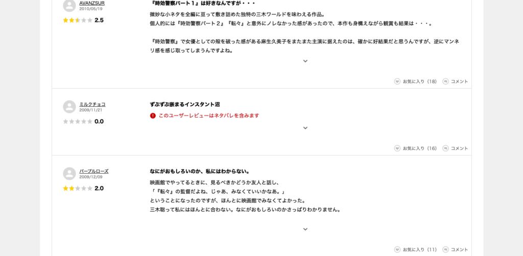 TSUTAYA TVの画像