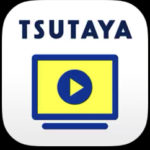 TSUTAYA TVのアイコン